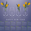 New year 2013 Calendar — Stock Photo #13959187