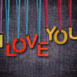 I love you — Stock Photo #16487635