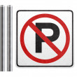 No parking sign on white — Stock Photo