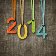 Happy New year — Stock Photo #36304513