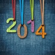 Happy New year — Stock Photo #36304971