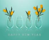 Happy New Year — Stock fotografie
