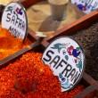 kruiden in de markt — Stockfoto