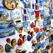 Stock Photo: Tunisian souvenir magnet