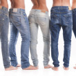 Stock Photo: Group of jeans