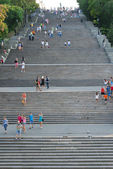 Potemkin steps — Stock Photo
