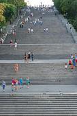 Potemkin steps — Stock Photo