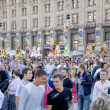 Stock Photo: KIEV, UKRAINE - 24 AUGUST 2013 - Indipendence day