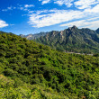 Landscape seen from the great wall - Stock Photo