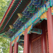 Summer palace details in Beijing city - Stock Photo