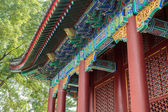 Summer palace details in Beijing city — Stock Photo