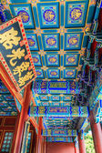 Roof paintings of the summer palace in Beijing — Stock Photo