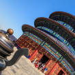 Temple of Heaven with fire bowl — Stock Photo