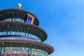 Temple of Heaven with blue sky — Stock Photo