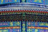 Kunst-details unter tempel des himmels — Stockfoto