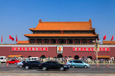 Forbidden city temple complex in Beijing — Stock Photo