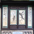 Paintings on ancient chinese temple — Stockfoto