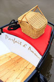 Romantic picnic boat in the water — Photo