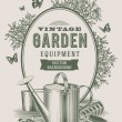 Vintage garden equipment — Stock Vector #20116443