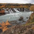 Waterfall Hraunfossar in park Husafell in north Iceland — Stock Video #38122021