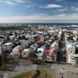 Beautiful wide angle aerial view of Reykjavik Iceland skyline — Vídeo Stock