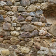 Stock Photo: Medieval rock wall