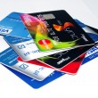 Stock Photo: Charge card