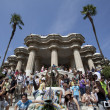 Entrance and Market place of Park Guell - Barcelona — Stock Photo