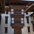 Courtyard of the Lhuentse Dzong monastery in Bhutan. — Stock Photo