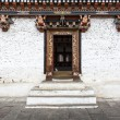 Inside the Trashi Chhoe Dzong in Thimphu, the capital of the Royal Kingdom of Bhutan, Asia — Stock Photo #41712313