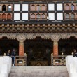 Inside the Trashi Chhoe Dzong in Thimphu, the capital of the Royal Kingdom of Bhutan, Asia — Stock Photo #41824159