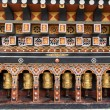 Inside the Trashi Chhoe Dzong in Thimphu, the capital of the Royal Kingdom of Bhutan, Asia — Stock Photo #41824175