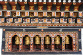 Inside the Trashi Chhoe Dzong in Thimphu, the capital of the Royal Kingdom of Bhutan, Asia — Zdjęcie stockowe