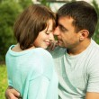 Embracing couple in love — Stock Photo