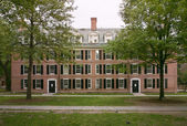 Colonial Brick Building — Stock Photo