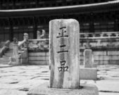 Stone Pedestal in Seoul — Stock Photo