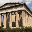 Stock Photo: Temple of Hephaestus In Athens