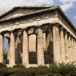 Temple of Hephaestus In Athens - Stock Photo