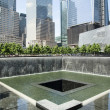 The 9/11 Memorial Park — Stock Photo