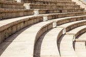 Roman Theater At Caesaria — Stock Photo