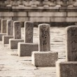 Row Of Korean Rank Stones — Stock Photo