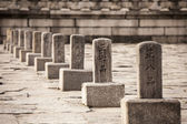 σειρά της κορέας κατάταξη πέτρες — Φωτογραφία Αρχείου