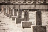 Rij van koreaanse rangschikking stenen — Stockfoto