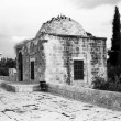 Guardhouse On The Temple Mount - Stock Photo