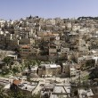 East Jerusalem Panorama — Stock Photo