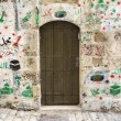 Door In the Arab Quarter - Stock Photo