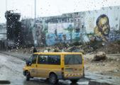West Bank Mural Through Window — Stock Photo