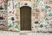Dveře v Arabská čtvrť — Stock fotografie