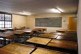 Interno aula — Foto Stock
