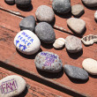 Inner Peace And Other Rocks — Stock Photo